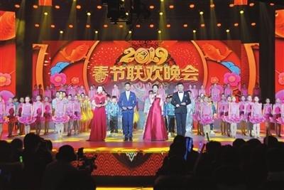 我市2019年春节联欢晚会录制完成